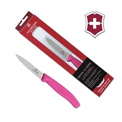 Paring Knives - Cut
